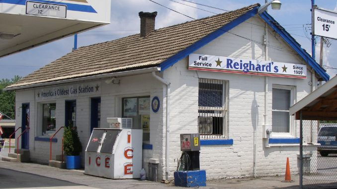 Reighard's Gas Station
