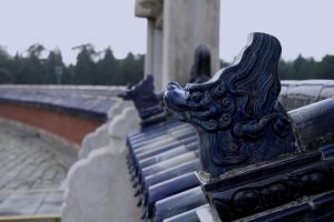 Temple of Heaven roof tiles