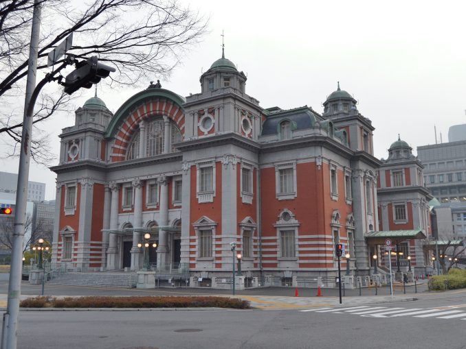 Osaka City Central Public Hall
