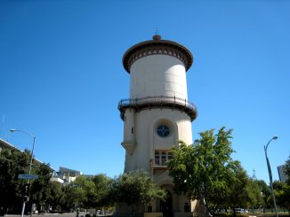 The Old Fresno Water Tower